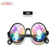 Kaléidoscope ronde lunettes rave festival hommes femmes lunettes de soleil  rétro feu holographique kaléidoscope(China 6eb2da47fb75