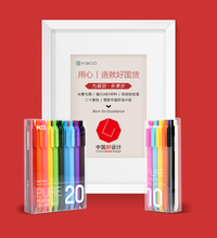 Ручка xiaomi mijia KACO pure 0,5 мм, 10 цветов, 20 цветов, гелевая ручка, мягкая сенсорная Подарочная коробка, цветные ручки