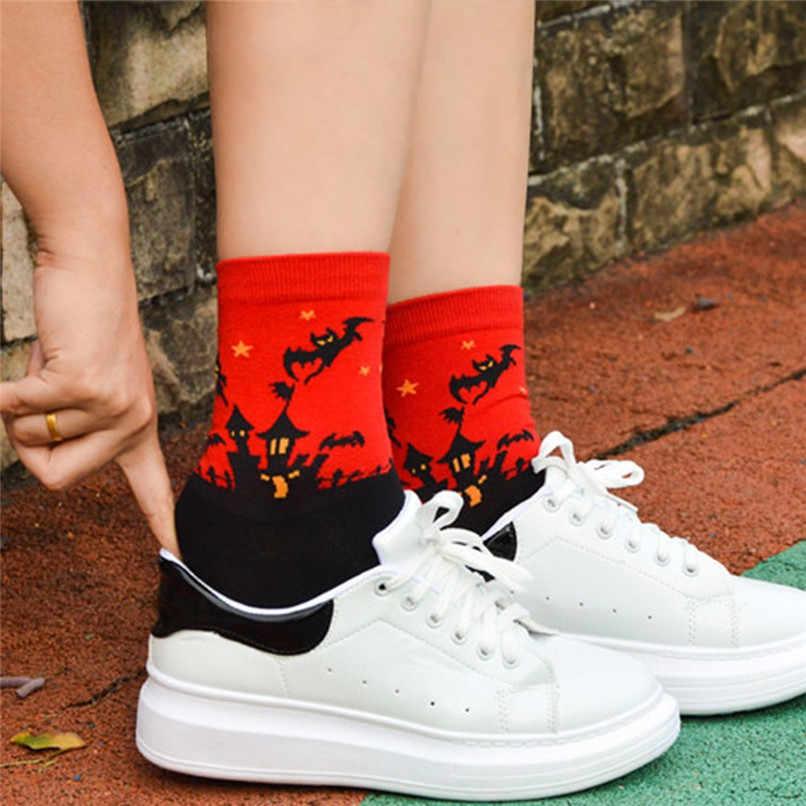 Chaussettes de sport femmes moyen travail affaires Halloween imprimé corail polaire chaussettes hautement élastique chaussettes chaudes pour garçons filles #2s26 # F
