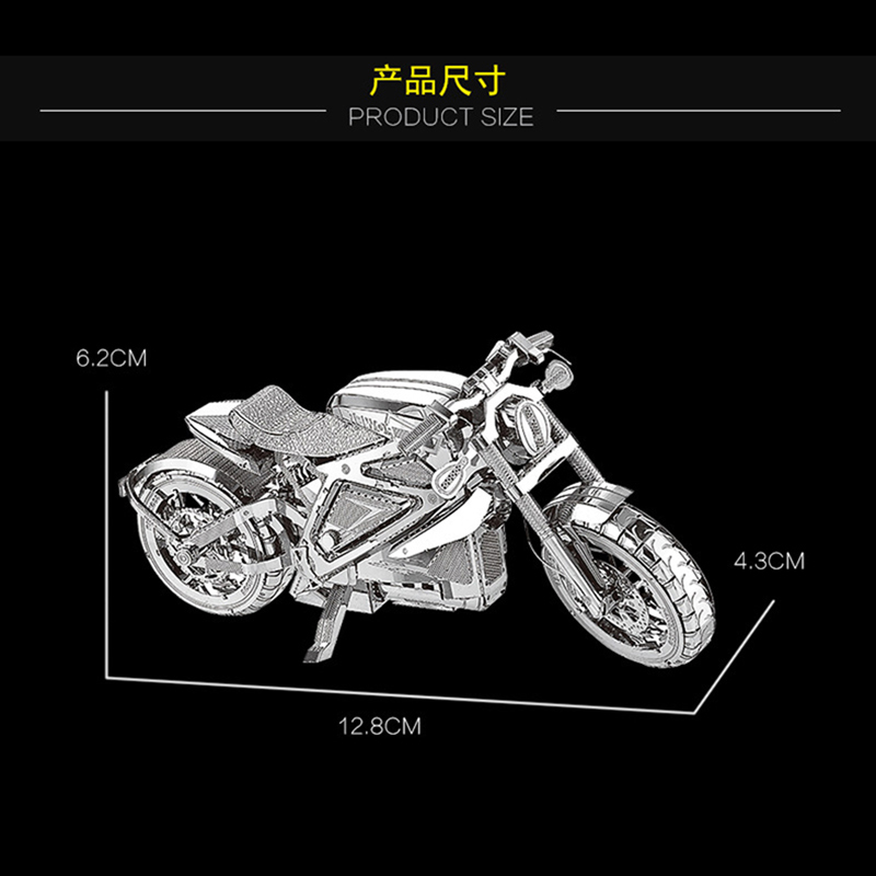 Nan juuan 3D Metal Puzzle Avenger Motorcycle DIY - ფაზლები - ფოტო 2