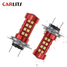 Super Bright H7 Fog light H11 5202 H16 9005 HB3 12V 6000K White Car Driving Head Lamp Auto Led H7 Bulb Lights source(China)
