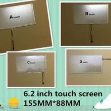 New 6.2 inch 4 wire resistive touch screen HSD062IDW1 -A00 A01 A02 car DVD navigation screen 155*88 155mm * 88mm