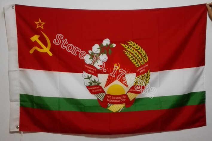 ¡Oferta! Escudo de Armas de la República Socialista Soviética de Tajikistan, artículos de 150X90CM 3X5FT, Bandera de latón con agujeros de metal