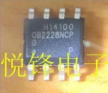 Si Tai SH OB2228NCPG OB2228NCP SOP 8 8 integrated circuit
