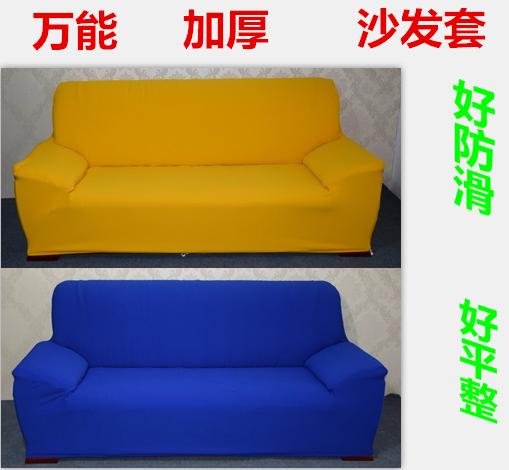 Universal espessamento tampa do sofá all-inclusive tampa do sofá cobertura completa antiderrapante-tecido stretch