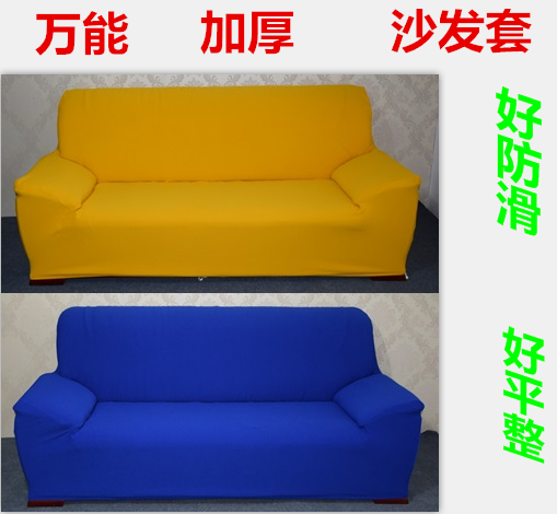 Universal thickening  sofa cover all-inclusive full cover slip-resistant stretch fabric sofa cover
