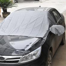 1Pcs Car Windshield Cover Magnetic Car Windscreen Heat Sun Shade Anti Snow Frost Ice Dust Shield Cover Protector Car Styling New