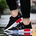 Мужчины обувь обувь zapatos hombre мужская chaussure 2016 schoenen случайные sapato masculino шнуровке вязание ботинки человек дышащий белый