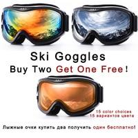 Lunettes de neige, acheter deux en obtenir un gratuitement Anti-brouillard UV Protection Double Objectif pour Hommes Femmes masque Goggle Snowboard