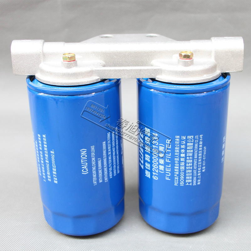 auto truck tractor diesel fuel filter assembly for 612600081334 clx 251 the seat is suitable for m20x1 5 in fuel filters from automobiles \u0026 New Holland Tractor Fuel Filter