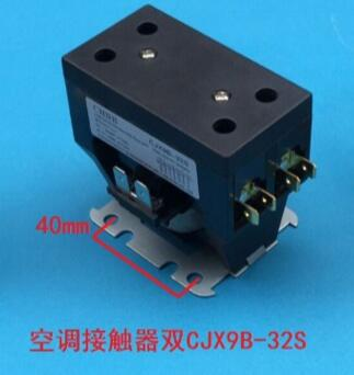 Air conditioner parts outdoor compressor device contactor CJX9B-32S new lp2k series contactor lp2k06015 lp2k06015md lp2 k06015md 220v dc
