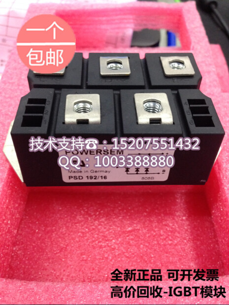 Brand new original PSD192/16 three-phase rectifier bridge rectifier SCR modules brand new original japan niec indah pt200s16a 200a 1200 1600v three phase rectifier module