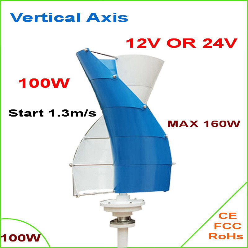 Vertical Axis Wind Turbine Generator VAWT 100W 12/24V  Light and Portable Wind Generator Strong and Quiet