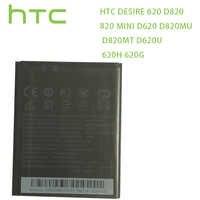 HTC batería Original BOPE6100 para HTC deseo 620 batería D820 820 mini D620 D820MU D820MT D620U 620H 620G teléfono móvil con doble SIM
