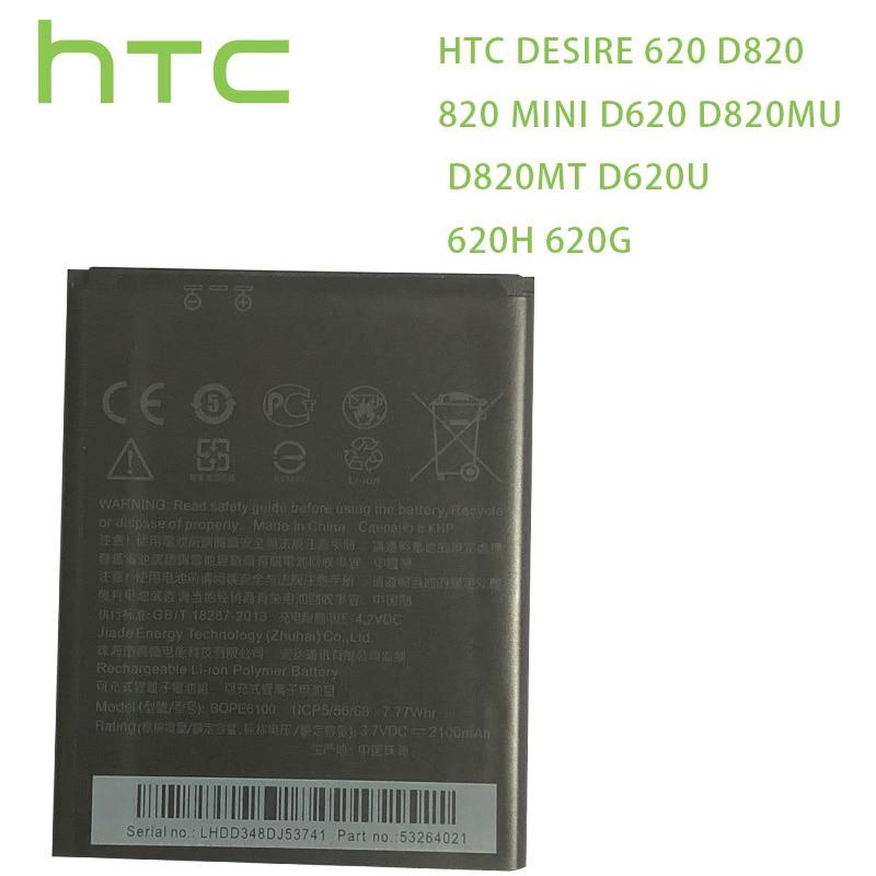 Htc original bateria bope6100 para htc desire 620 bateria d820 820 mini d620 d820mu d820mt d620u 620 h 620g duplo sim telefone celular