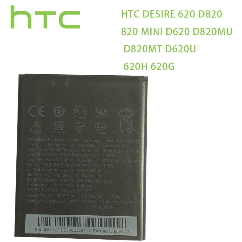 HTC Original Battery BOPE6100 For HTC Desire 620 Battery D820 820 Mini D620 D820MU D820MT D620U 620H 620G Dual Sim Cell Phone