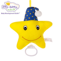 Itty Bitty Pull Musical Plush Lucky Star Moon Sun Infant Baby Toys Stroller Crib On The