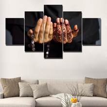 5 piece Set Islamic Muslim Faith Both Hands canvas painting Canvas picture painting print poster framed wall art(China)