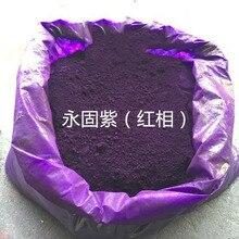 Матовый фиолетовый пигмент порошок краситель цвет сыпучий экстракт порошок для DIY мыловарения смолы ремесло
