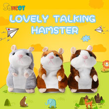 SONCOT Hot Sale Cute Talking Hamster Pet Toy Repeat Recording Education Plush Animal Child New Year Christmas Birthday Gift(China)