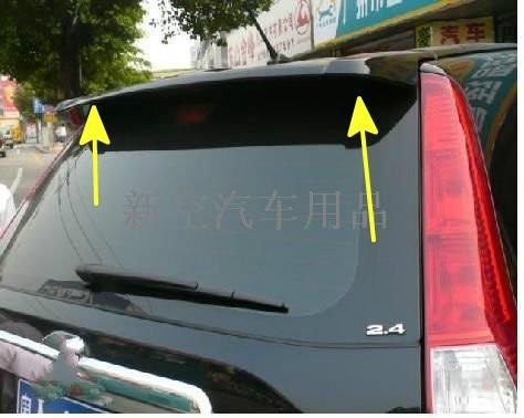 1* Exterior ABS Plastic Rear Tail Wing Spoiler Cover Trim Fit For Honda CRV CR-V 2007 2008 2009 2010 2011 car auto accessories rear trunk trim tail door trim for subaru xv 2009 2010 2011 2012 2013 2014 abs chrome 1pc per set