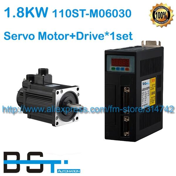 New Servo system kit 6N M 1 8KW 3000RPM 110ST AC Servo Motor 110ST M06030 Matched