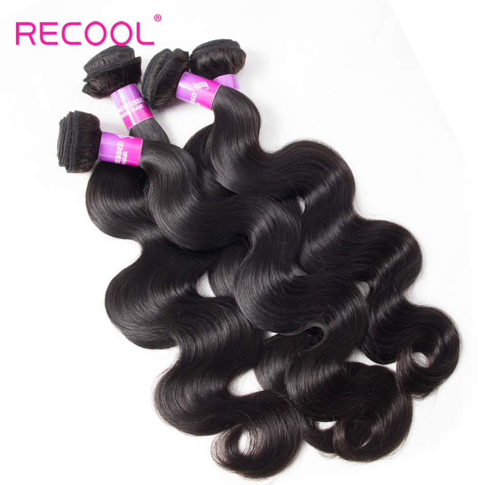 Image 4 - Recool Brazilian Hair Weave Bundles Body Wave Lace Frontal Closure With Bundles 4 Pcs/Lot Remy Human Hair Bundles & Closure-in 3/4 Bundles with Closure from Hair Extensions & Wigs