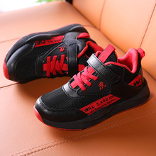 Kids Boys Summer Shoes Blue Mesh  Scool Sneakers for Boys Light Weight Teenager Kids Sneakers Sport Running Trainers scool chix 24 7s 2014
