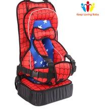 Портативное детское автокресло подушка увеличенная Подушка Детское безопасное сиденье утолщение Губка детские автокресла детское безопасное сиденье для мальчиков и девочек