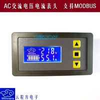 AC AC Voltage Current Head Liquid Crystal Digital Display Double Display Isolated Voltmeter Ammeter Support Modbus