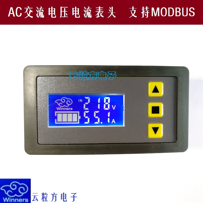 AC AC Voltage Current Head Liquid Crystal Digital Display Double Display Isolated Voltmeter Ammeter Support Modbus digital input output module isolated 8di 8do modbus communication wp8028adam