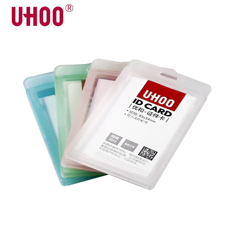 UHOO 6614 Vertical Name Badge Exhibition Card Transparent Name Tag Holder ID Badge Holder Office Supplies Wholesale