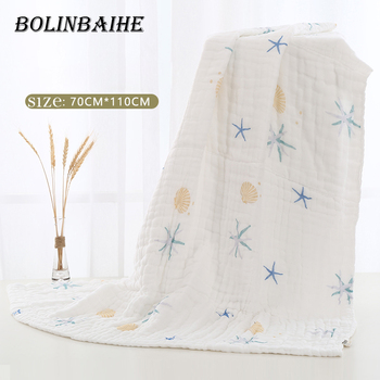 1 Pcs Baby Towel 110*70cm 6 Layers Cotton Bamboo Children blanket Soft Baby Bath Towel For Newborns musselin decke L007 pink floral towels