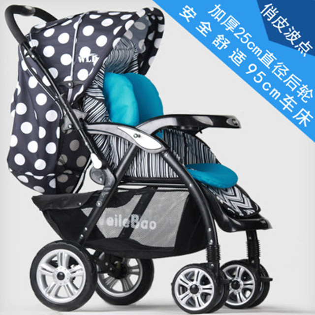 Super Large Punched Sheet Baby Stroller