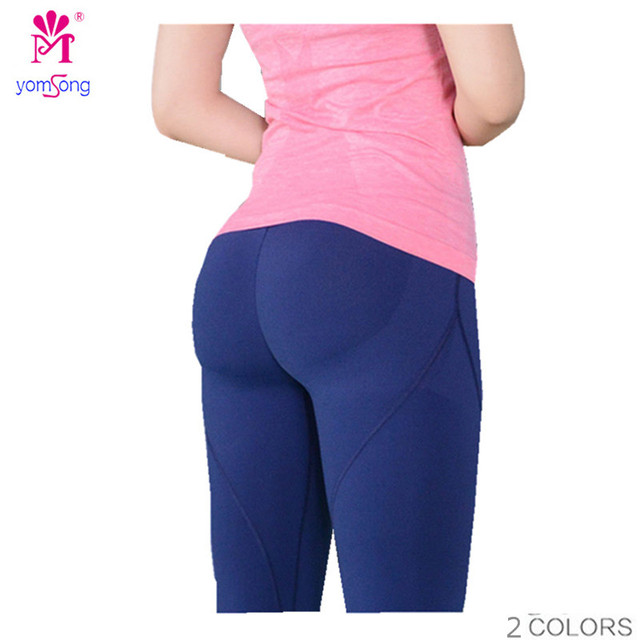 0a2619777bcec High Elastic Peach Hip Slip Silicone Pants Push Up Hip Leggings Skinny  Leggings Stretched Jeans 2096