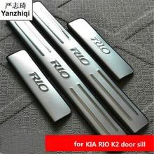 Для 2010 2011 2012 2013 KIA RIO K2 седан хэтчбек нержавеющая сталь Накладка порога 4 шт./компл. автомобильные аксессуары