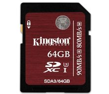Kingston Kingston 64G 90 M/S SD Class10 UHS-I Hoge Snelheid Geheugenkaart China Rood(China)