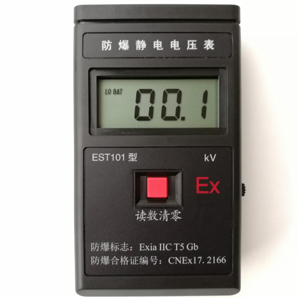 EST101 Hand Held Explosion Proof Electrostatic Voltmeter Tester Conductor Insulator Body Accurate Rapid Explosive Gas