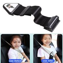 Автомобильный защитный чехол для ребенка, плечевой ремень для ремня безопасности, держатель для ремня безопасности