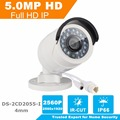2017 HiK New Multi-Language Version PoE IP Camera DS-2CD2055-I 5 Megapixel Bullet Surveillance Camera Lens 4mm Support H.265