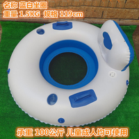 Water Play Toy Inflatable Kid Toy Swam Outdoor Children Float Inflatable Swan Ring Summer Holiday Water Fun Beach Pool Toys