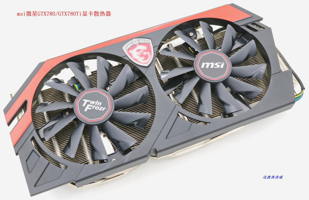 New Original for MSI GTX780/GTX780Ti GAMING video card cooler cooling fan with heat sink 75mm pld08010s12hh graphics video card cooling fan 12v 0 35a twin for frozr ii 2 msi r6790 n560gtx r6850 n460gtx dual cooler fan