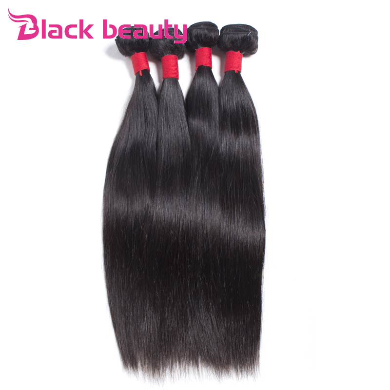 Malaysian Straight Virgin Hair 4 Bundles 8A Unprocessed Human Weave