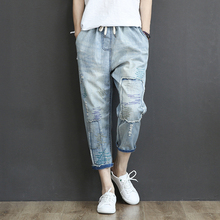 Vintage Embroidery Boyfriend Ripped Jeans For Women Harem Denim Pants High Waist Loose Capris