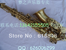 Wholesale– JUPITER Have to look very beautiful bronze brushed Alto Saxophone