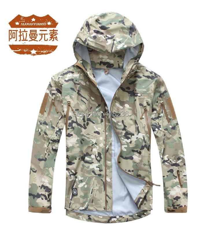 Military BigBoz.Biz Hiking Jackets