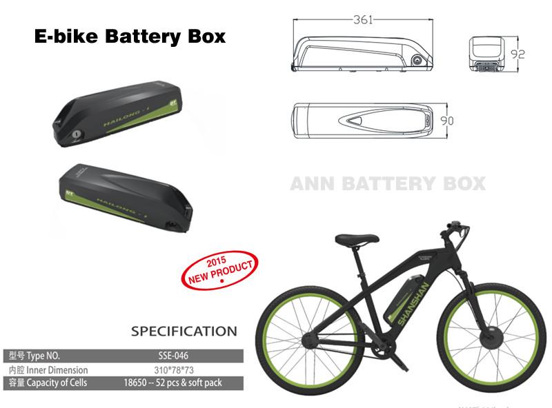 Electric  Box Case E-bike Box Holder For 18650 36V 48V Lithium