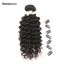 Brazilian Remy Human Hair Weave Bundles Rebecca Hair Products Afro Kinky Curly Hair Clip In Hair Extensions 100g 10-30″ Inch
