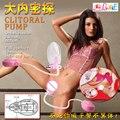 Vácuo elétrica bomba do clitóris chupar vagina vibrador Vibrador máquina de Sexo brinquedos produtos para adultos Brinquedos Adultos Do Sexo Para A Mulher íntimo
