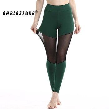 CHRLEISURE S-XL ฤดูร้อนตาข่ายผู้หญิงความยืดหยุ่นออกกำลังกาย Push Up ฟิตเนส Legins กางเกง 2017 Breathable Activewear legging